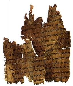 Damascus Document