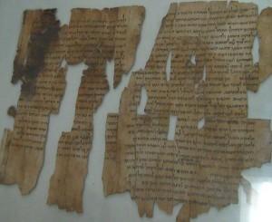 Dead Sea Scrolls Amman Museum