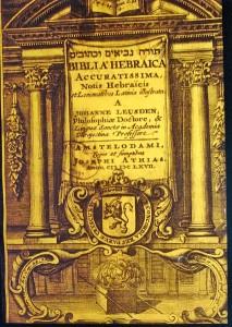 Jewish Book, Bible