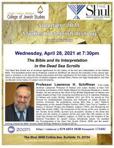 Bible Interpretation and the Dead Sea Scrolls