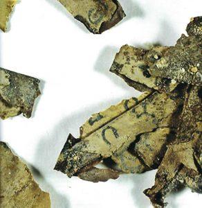 New Dead Sea Scrolls